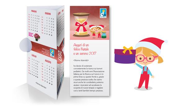 Airc Regali Di Natale.I Regali Di Natale Solidali Di Airc Data Imprese
